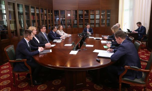 Губернатор провел совещание с руководителями областного правительства