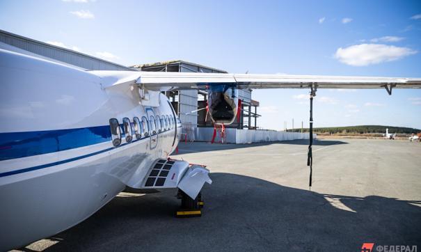 Рейсы из США в Венесуэлу и обратно больше не будут осуществляться