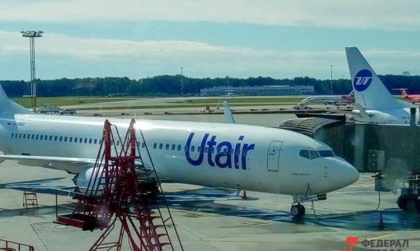 UTair снова пришлось развернуть самолет