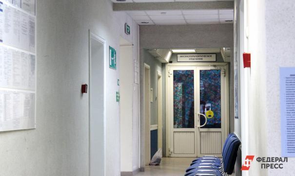 Ребенка бросили в детской поликлинике