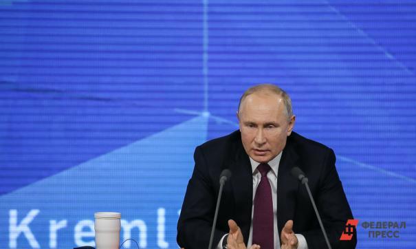 Владимир Путин прокомментировал протесты в Екатеринбурге