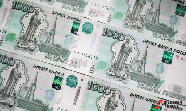 Экономисты рассказали о вероятности валютного кризиса