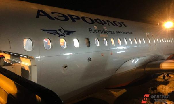 Пассажирка сдала билеты за пару дней до вылета