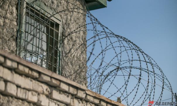 Бутину увезли в другую тюрьму