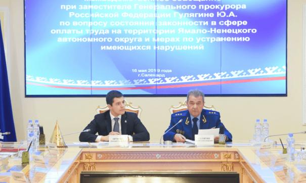 Юрий Гулякин и Дмитрий Артюхов