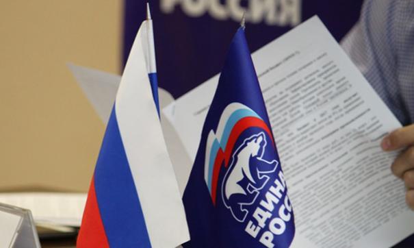 ЕР откроет центр по взаимодействию с партиями стран Азиатско-Тихоокеанского региона