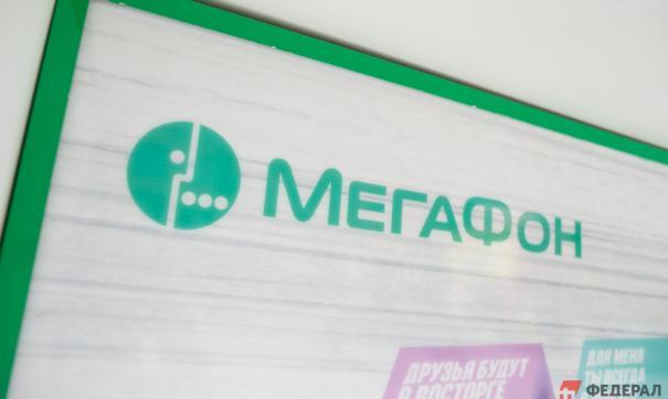 Наставниками конкурсантов «Цифрового прорыва» станут специалисты «МегаФона»