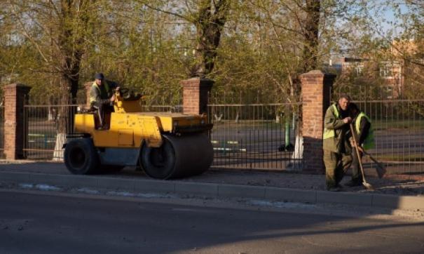 Всего до осени отремонтируют 30 километров дорог