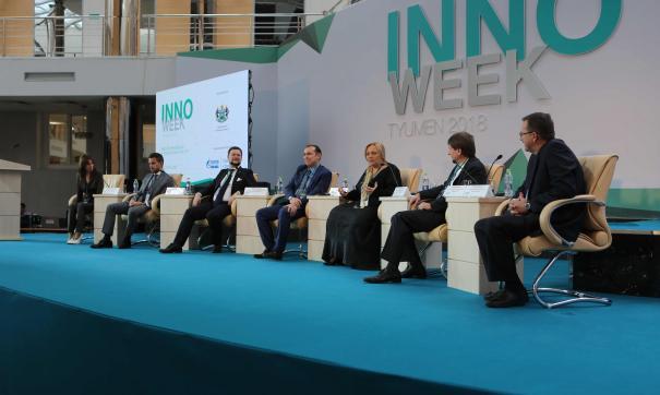 Власти и бизнес обсудят на INNOWEEK-2019 развитие отрасли хайтек в регионах