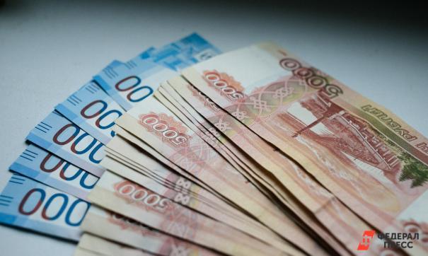 Госдума решила штрафовать на 1,5 миллиона рублей за продажу поддельных билетов на Евро-2020