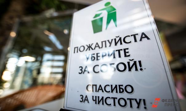 Баллы можно будет получить за каждый мешок с мусором