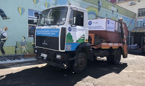 Тюменский регоператор вывез более трех тонн мусора с озера Алебашево
