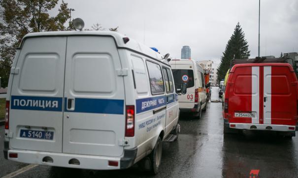В петербургских торговых центрах проходят эвакуации