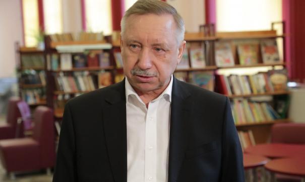 Глава Петербурга подписал закон об информационной безопасности детей