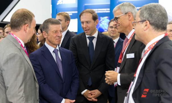 Более 80 стран примут участие в выставке «Иннопром» в Екатеринбурге