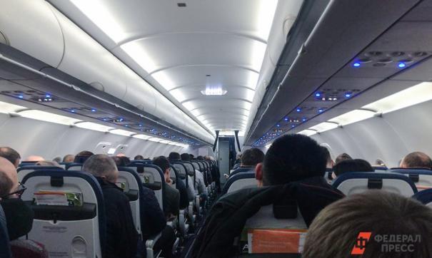 В самолете российской авиакомпании произошло задымление