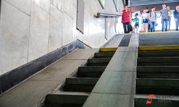 В петербургских районах понизят бордюры для маломобильных граждан