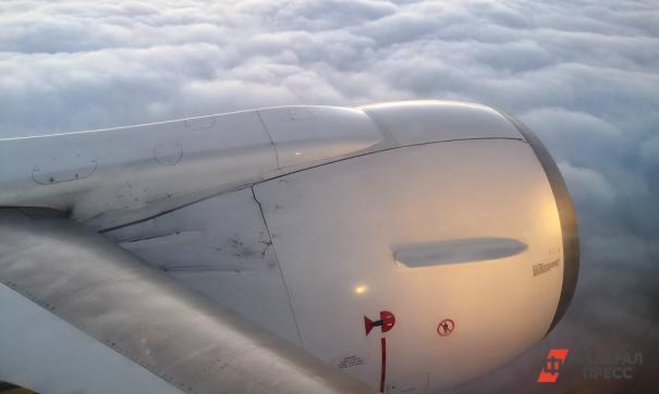 Самолет «Аэрофлота» подал сигнал бедствия в небе по просьбе диспетчеров