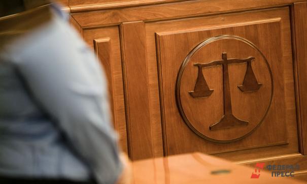 Мать-барыгу в Петербурге осудят за содержание наркопритона и жестокое обращение с детьми