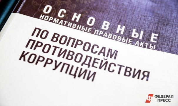 В Петербурге уволился депутат, которого уличили в совершении преступления