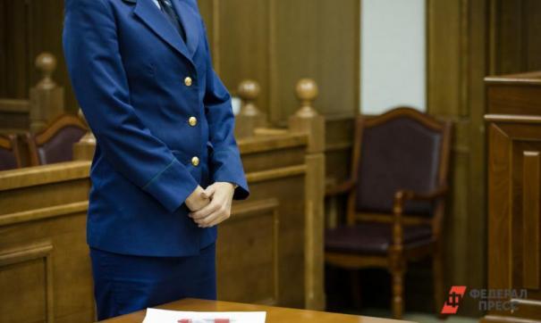 Майор полиции обвиняется в получении взятки.
