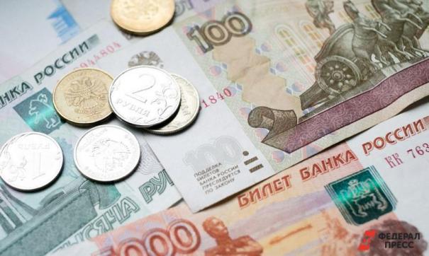 Общая сумма контрактов составила 3 миллиона рублей.