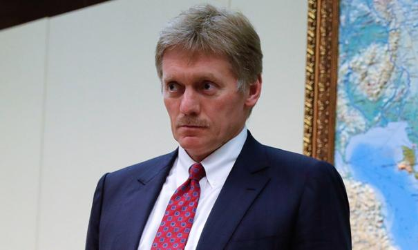 Окончательное решение остается за российским президентом, заявил Песков