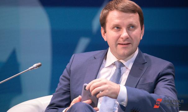 У России нет необходимости урезать социальные выплаты, заявил Орешкин