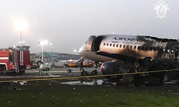 Авторы письма уверены, что иначе у российской гражданской авиации нет будущего