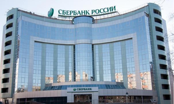 Все российские компании, кроме Сбербанка, поднялись в рейтинге ста лучших корпораций
