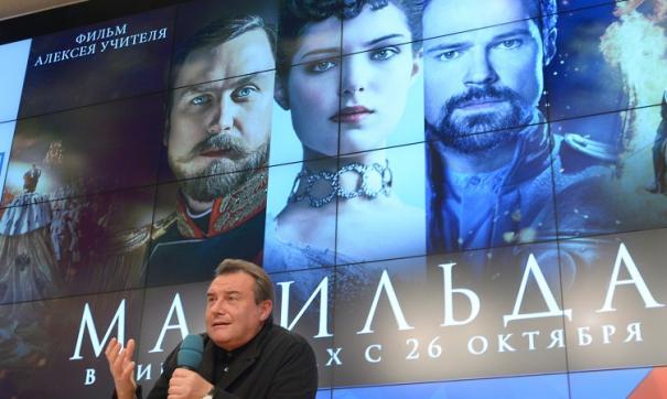 Сериал на основе фильма «Матильда» могут показать на «Первом канале»