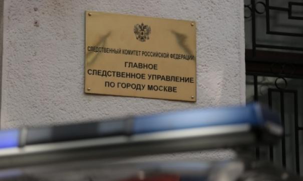 В Москве санитары психбольницы избили школьника. Следком проводит проверку