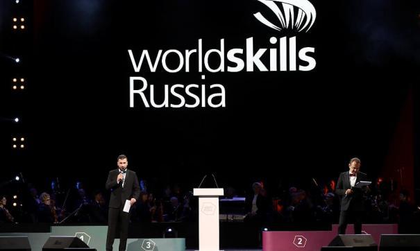 Образцы для подражания. Кто стал победителями Национального чемпионата WorldSkills