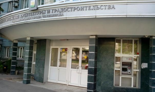 Ибрагимова пригласили в Комитет градостроительства и архитектуры города