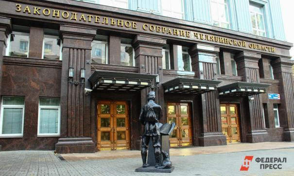 Владимир Мякуш поздравил коллег и южноуральцев
