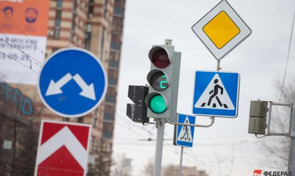 Замена оборудования позволит делать в Челябинске «зеленую волну» для ВИПов