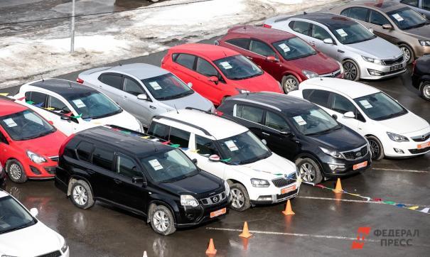 В Челябинске автоцентр обвинили в недобросовестной рекламе в погоне за новыми клиентами