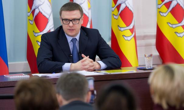 Алексей Текслер дал поручение по итогам субботников