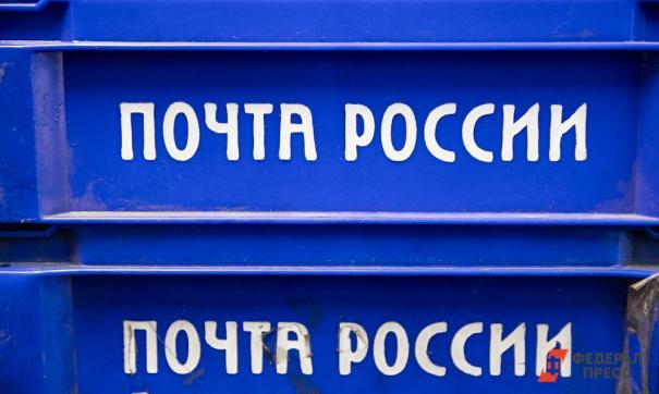 Почта на Кировке уступает свой офис суду