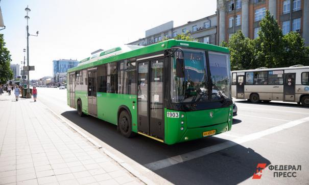 В Челябинске пустили первые автобусы на газомоторном топливе