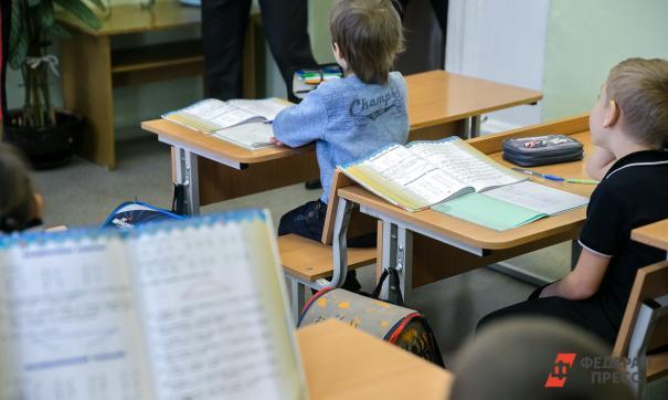 Как власти и родители сводят на нет преимущества современных школ