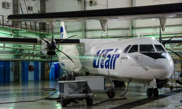 Дело о банкротстве Utair отложили до 11 июня