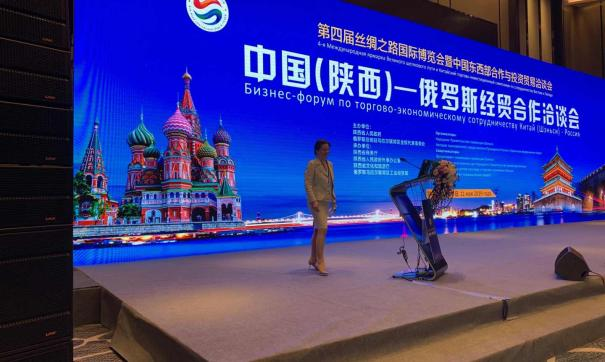Наталья Комарова работает на ЭКСПО Шелкового пути в Китае
