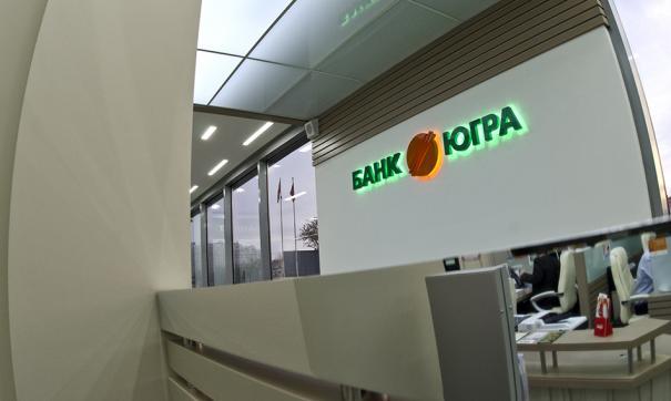 Есть предпосылки, что в ходе банкротства «Югры» были допущены злоупотребления