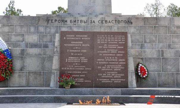Потомки воинов-героев рассказали истории своих семей и посетили места боевой славы полуострова Крым.