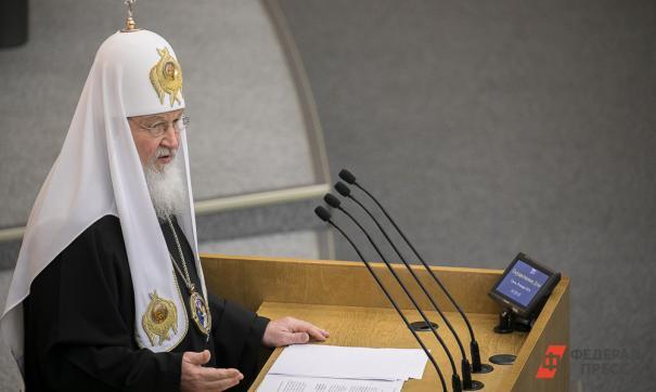 По мнению главы РПЦ, таким образом можно добиться значительного прироста населения страны.