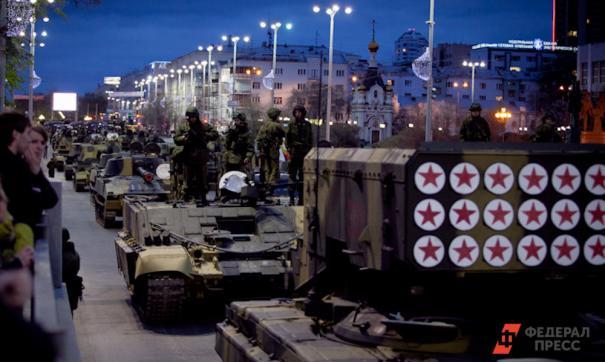 Завтра центр столицы Урала перекроют сразу из-за двух мероприятий