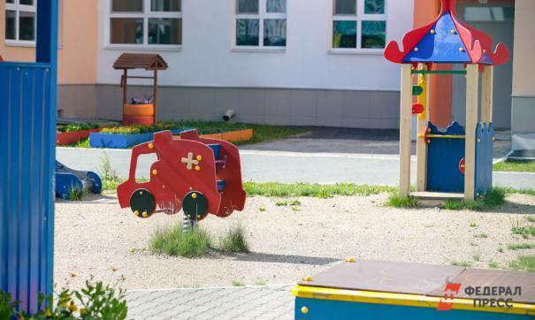 Возрождение зауральского «Артека» стало лучшим социальным проектом России