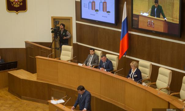 Депутаты подготовили вопросы губернатору