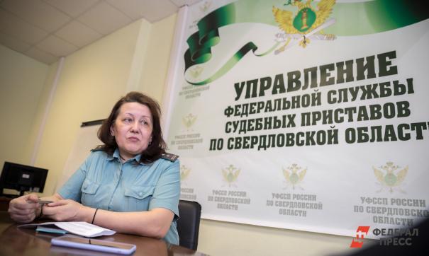 Льгота по земельному налогу для многодетных семей в московской области